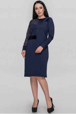 Платье «Агора» синего цвета