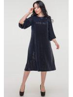 Платье «Фейтс» темно-синего цвета