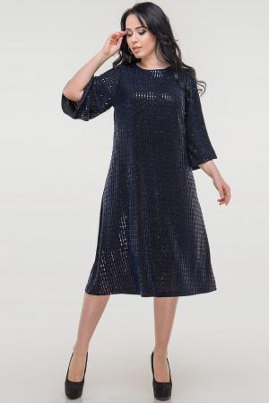 Сукня «Фейтс» темно-синього кольору