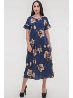 Платье «Гавор» синего цвета
