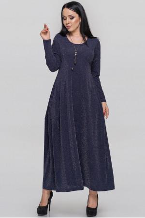 Платье «Мейбелл» цвета ночного неба