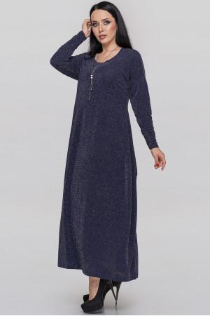 Сукня «Мейбел» кольору нічного неба