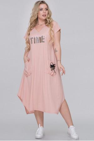 Платье «Айсара» персикового цвета