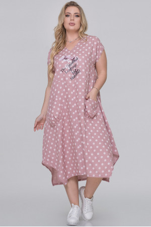 Платье «Айсара» цвета фрезии