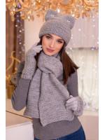Комплект «Габриэлла» (шапка, шарф, перчатки)  светло-серого цвета