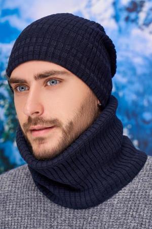 Чоловічий комплект «Кемпбел» (шапка-ковпак, шарф-баф) джинсового кольору