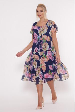 Платье «Катаисс» синего цвета