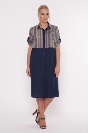 Платье-рубашка «Лана» темно-синего цвета в темную полоску