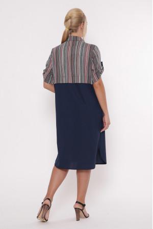 Платье «Лана» темно-синего цвета