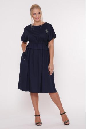 Платье «Мелисса» темно-синего цвета
