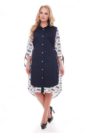 Платье «Евгения» синее с принтом
