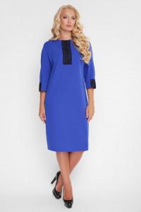 Платье «Аманда» синего цвета