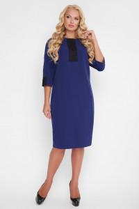 Платье «Аманда» темно-синего цвета