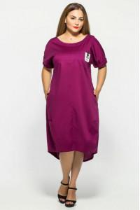 Платье «Бриджит» цвета фуксии