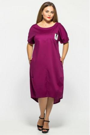 Сукня «Бріджит» кольору фуксії