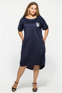 Платье «Бриджит» темно-синего цвета