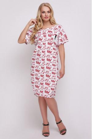 Сукня «Бріджит» з червоним принтом