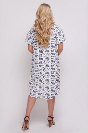 Платье «Бриджит» с синим принтом