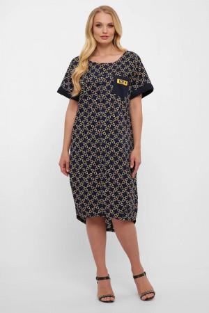Платье «Бриджит» с принтом-цепи
