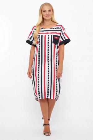Платье «Бриджит» в полоску