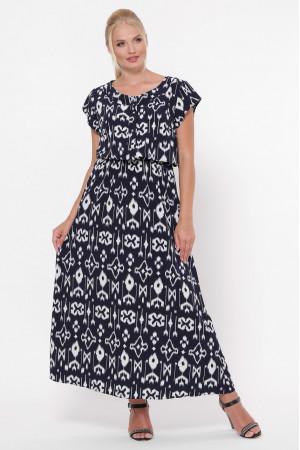 Платье «Влада» синего цвета с разводами