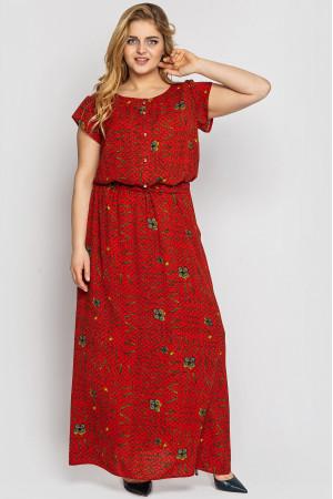 Сукня «Влада» кольору вохри з газетним принтом