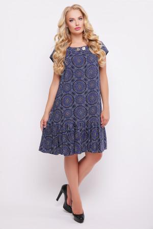 Платье «Яна» цвета электрик