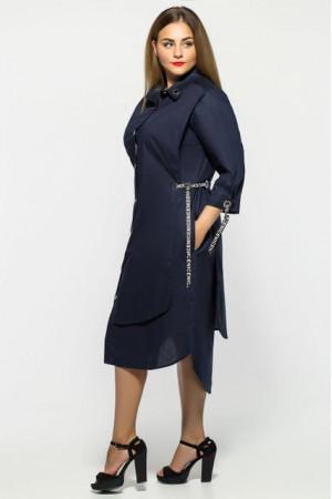 Сукня «Євгенія» синього кольору