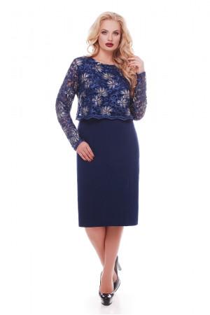 Платье «Злата» синего цвета