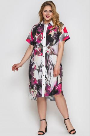 Платье-рубашка «Сати» с принтом-акварель