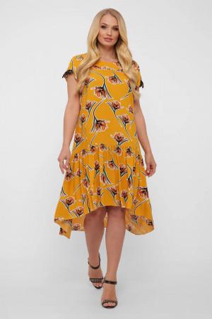 Платье «Герда» горчичного цвета