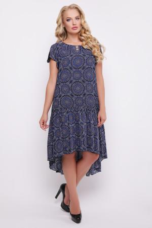 Платье «Герда» цвета электрик