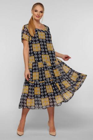 Сукня «Катаїсс» гірчичного кольору