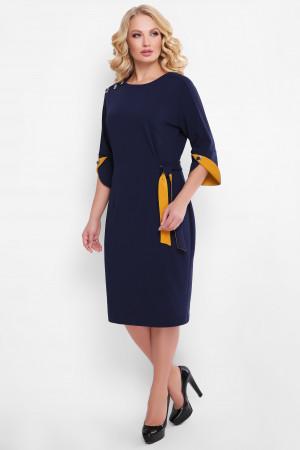 Сукня «Джулія» темно-синього кольору