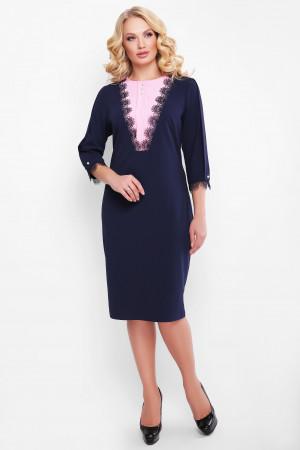 Платье «Софи» темно-синего цвета с пудровым