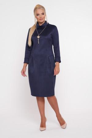 Сукня «Марша» темно-синього кольору
