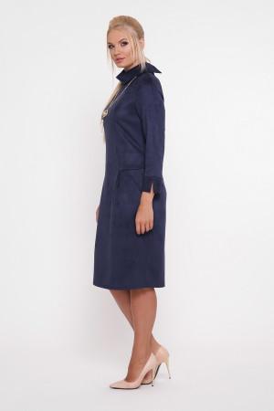 Платье «Марша» темно-синего цвета