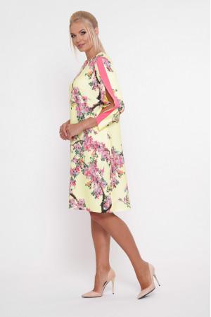 Платье «Нэнси» желтого цвета с розовой полосой