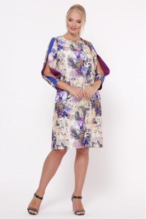 Платье «Нэнси» с принтом-акварель