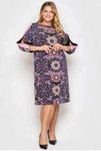 Платье «Нэнси» цвета пудры