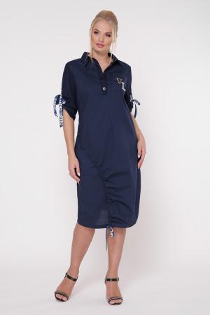 Платье «Гайя» синего цвета