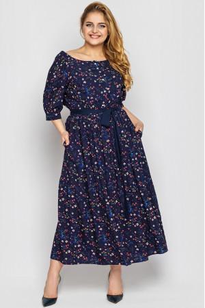 Платье «Снежанна» синего цвета