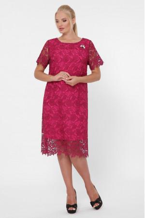 Платье «Элен» цвета марсала