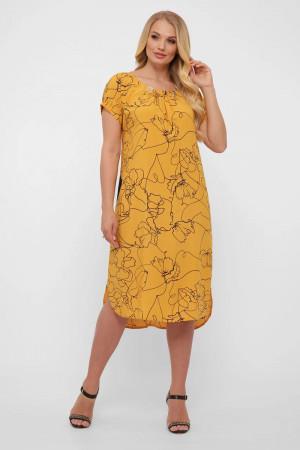 Платье «Палитра» горчичного цвета