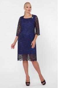 Платье «Элен-каре» синего цвета