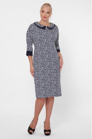 Платье «Натали» синего цвета