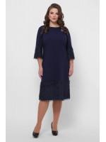 Сукня «Тереза» синього кольору