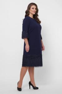 Платье «Тереза» синего цвета