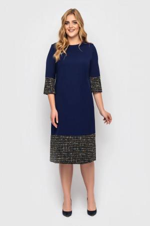 Платье «Тереза-букле» синего цвета