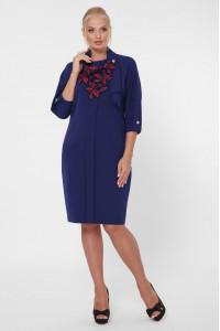 Платье «Элиза» синего цвета